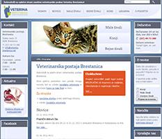 Veterinarska postaja Brestanica